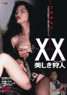Nonton Film Semi XX: Beautiful Hunter (1994)
