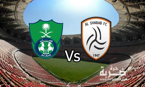 نتيجة مباراة الاهلى والشباب اليوم 27-1-2017 || الاهلى يهزم الشباب بنتيجة 3-1