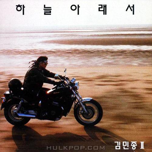 Kim Min Jong – Vol.2 Under the Sky