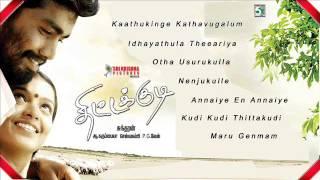 Thittakudi – Jukebox (Full Songs)