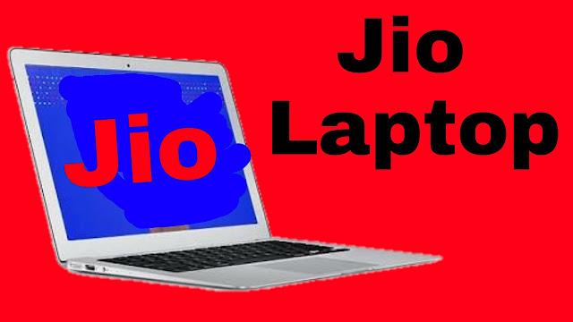 Jio और Qualcomm लेकर आ रहा है cheapest laptop, अब सभी use कर पाएंगे laptop