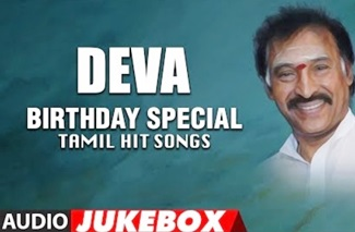 Deva Tamil Musical Hits | Jukebox | Birthday Special | Deva Tamil Hit Songs