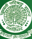 Cantonment Board, Morar Recruitment
