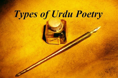 Urdu shayari ke prakar, types of urdu poetry