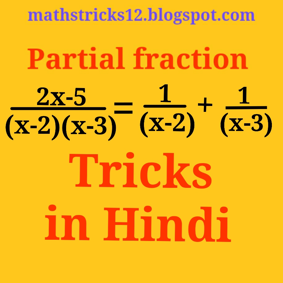 Mathematics Short Tricks Pdf