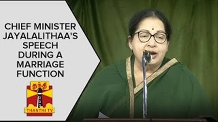 CM Jayalalithaa's Speech during a Marriage Function at YMCA Ground(Chennai)