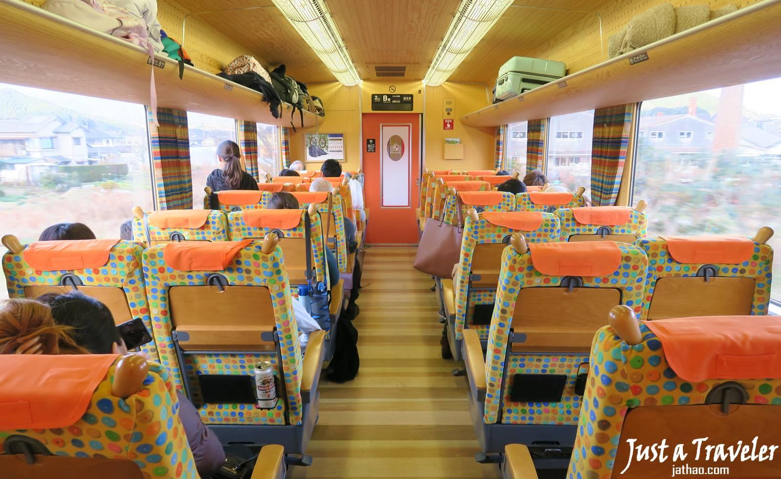 九州-特色觀光列車-推薦-D&S列車-豪斯登堡-攻略-特色列車預訂-觀光列車-火車-JR-交通-Kyushu