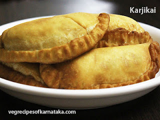Karjikai recipe in Kannada