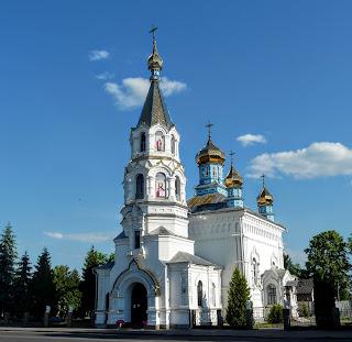 Дубно. Ул. Даниила Галицкого. Свято-Ильинская церковь