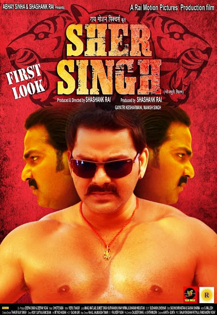 Sher Singh Poster