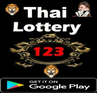 Thai Lotto 123