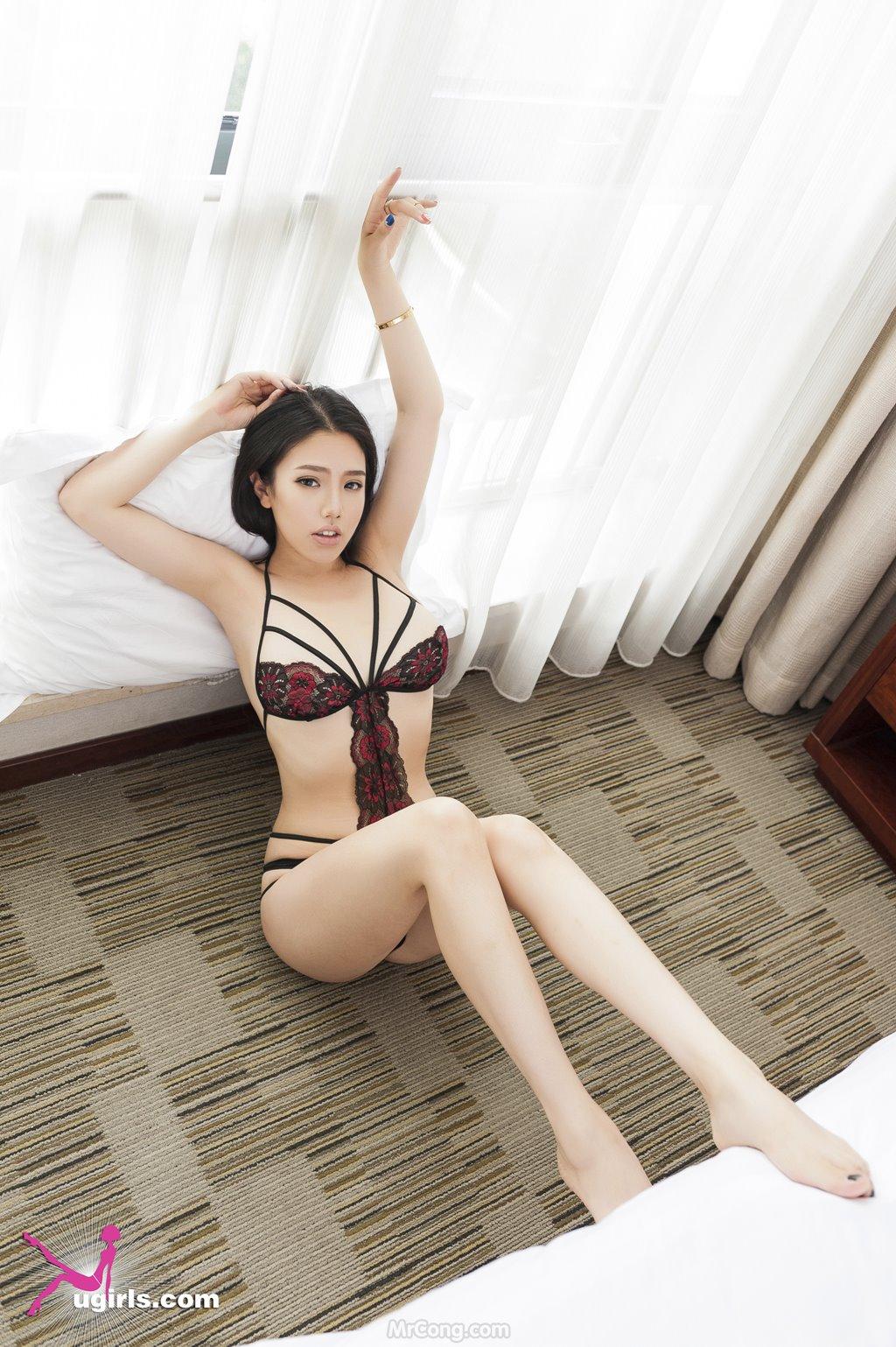 Image MrCong.com-UGIRLS-035-Ni-Xiao-Yao-002 in post Mê mẩn ngắm vòng một nở nang của người đẹp Ni Xiao Yao (妮小妖) trong bộ ảnh UGIRLS 035