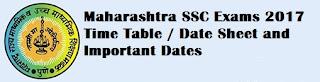 Maharashtra 10th Class Exam Dates 2017