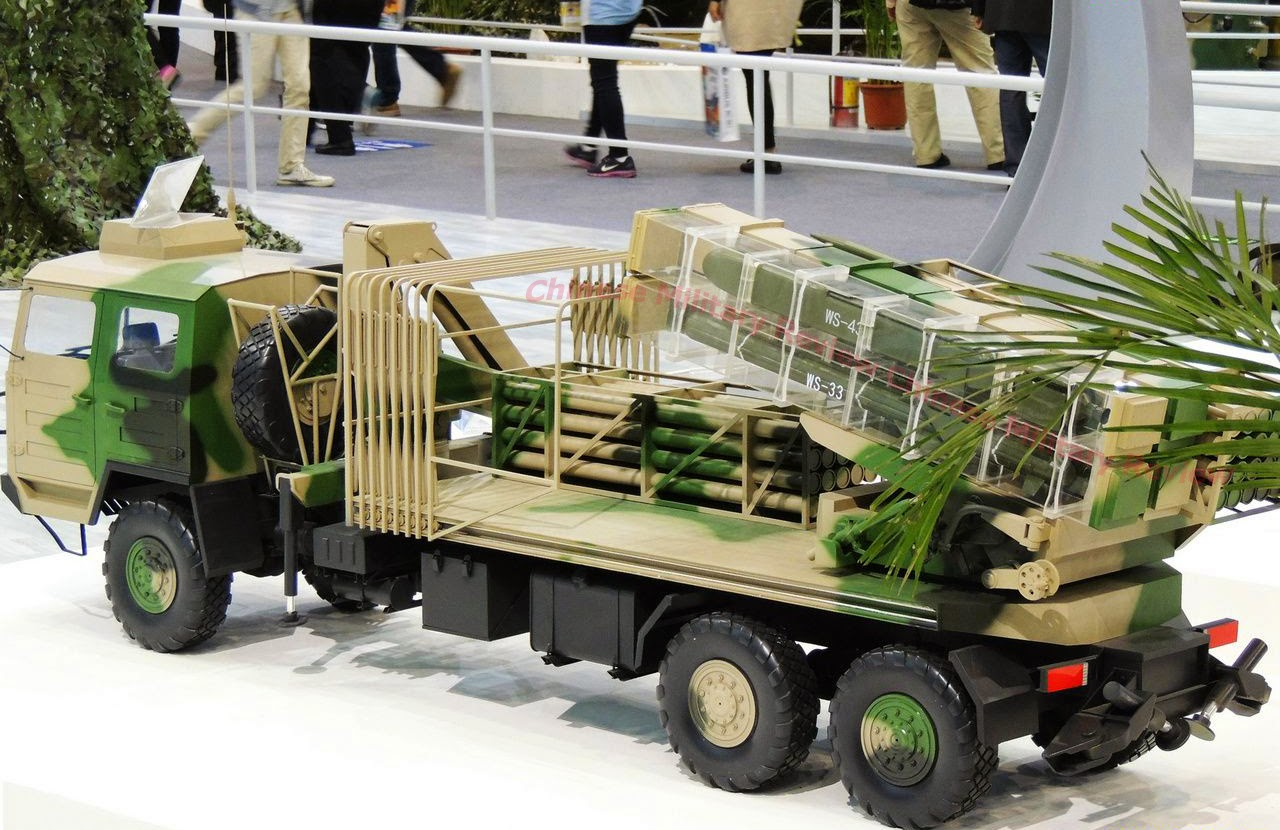 Chinese WS-43 Miniature Attack Cruise Missile System