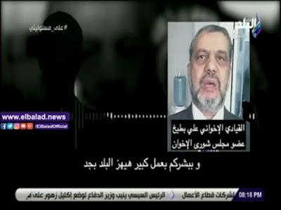 عمليات تهز البلد, تنفيذ عمليات ارهابية, احمد موسى تعليق نارى,