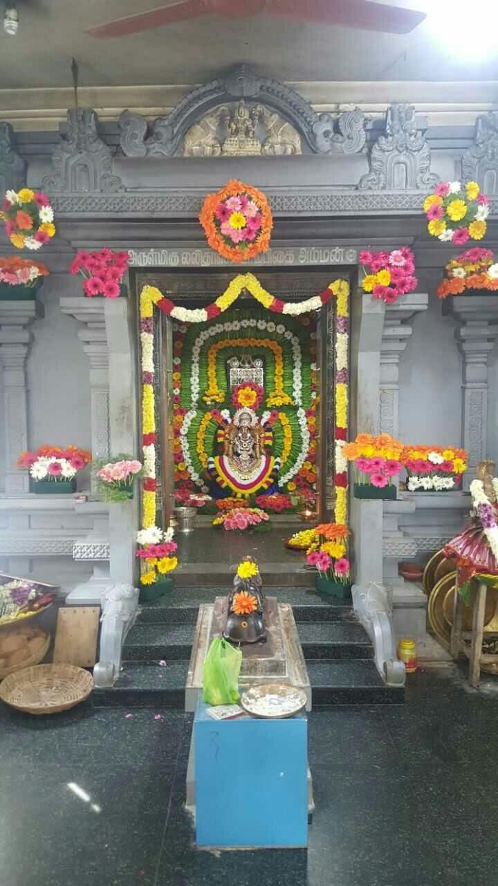 Shrine Of Goddess Lalitha Selvambikai