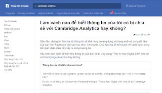 Thử kiểm tra Facebook của bạn có bị rò rỉ dữ liệu hay không - AnonyHome