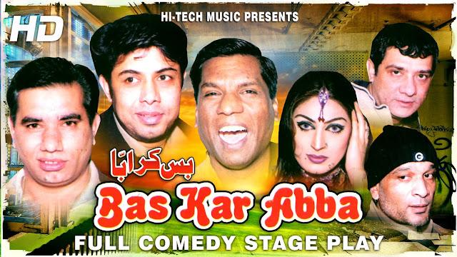 Bass Kar Abba Stage Drama