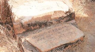 नाहरगढ़ किले से लटके चेतन के शव का मामला पुलिस के लिए बनी पहेली