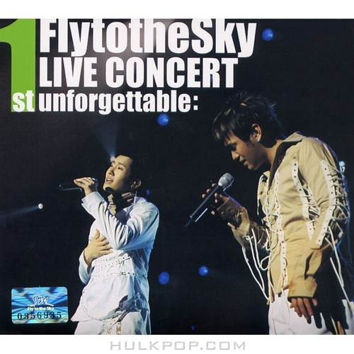 Fly To The Sky – 1st Live Concert Unforgettable (ITUNES MATCH AAC M4A)