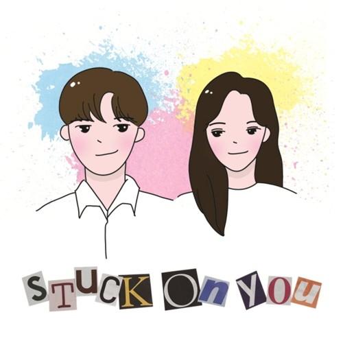 Park Jae Woo – Stuck On You – Single