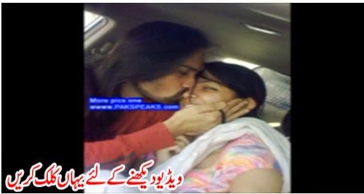 Waqar Zaka Exposed
