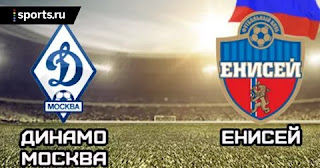Динамо М – Енисей прямая трансляция онлайн 24/11 14:00 по МСК.в