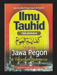 Buku Ilmu Tauhid Terjemah Kifayatul Awam Toko buku Aswaja Surabaya