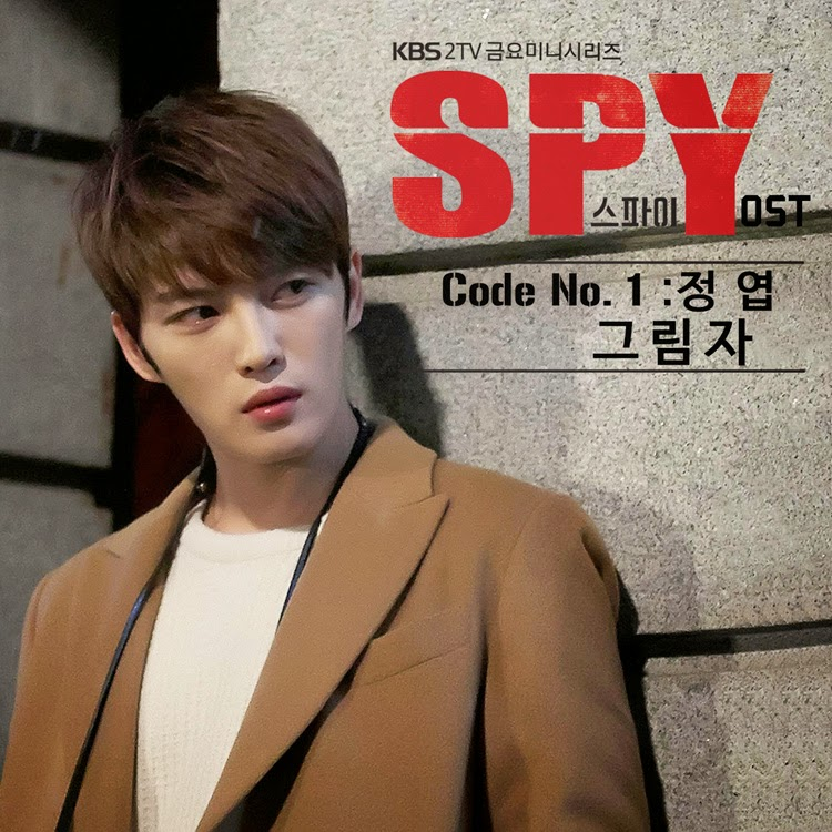 Spy indir koreantürk - Casus bilgisayar keyloger spy software serial