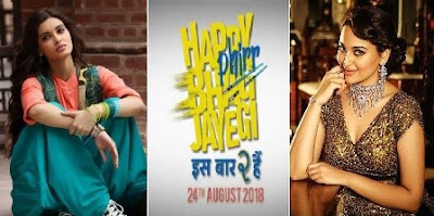 #instamag-happy-phirr-bhag-jayegi-gets-release-date