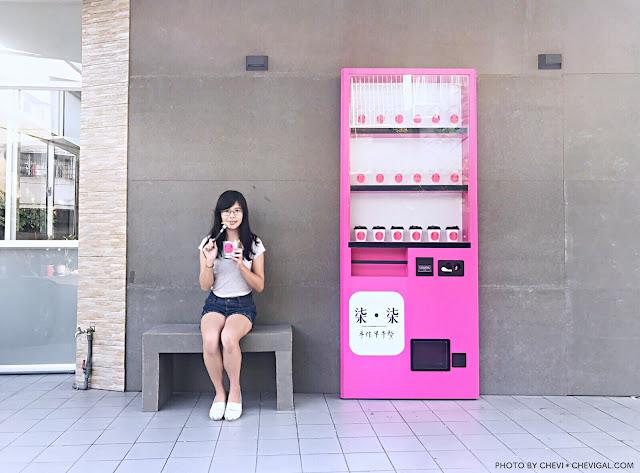 %25EF%25BC%2594 - 熱血採訪│柒‧柒 手作早午餐。粉紅色販賣機風潮襲捲台中啦!來份豐盛的早午餐,讓你拍照也有粉嫩好氣色!