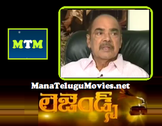 D.Ramanaidu interview in Legends -12th Nov