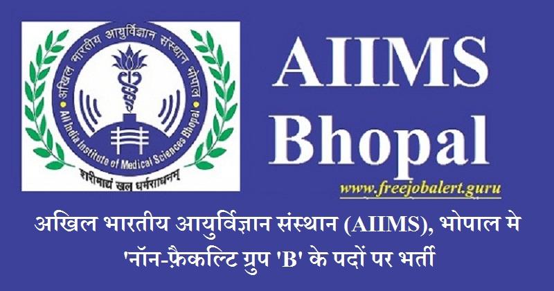 AIIMS Bhopal Recruitment 2018