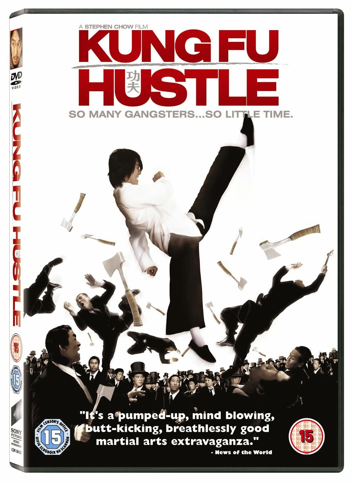 Download Film Kung Fu Hustle Full Movie (2004) Sub Indo ...