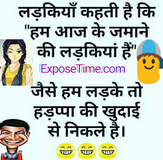 jokes-unlimited-masti