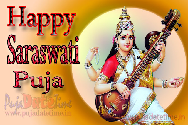 Happy Saraswati Puja Wallpaper