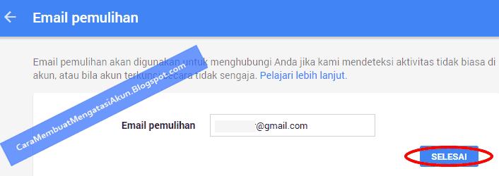email pemulihan google