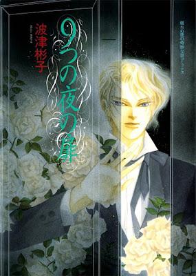 [Manga] 9つの夜の扉 [Kokonotsu no Yoru no Tobira] Raw Download