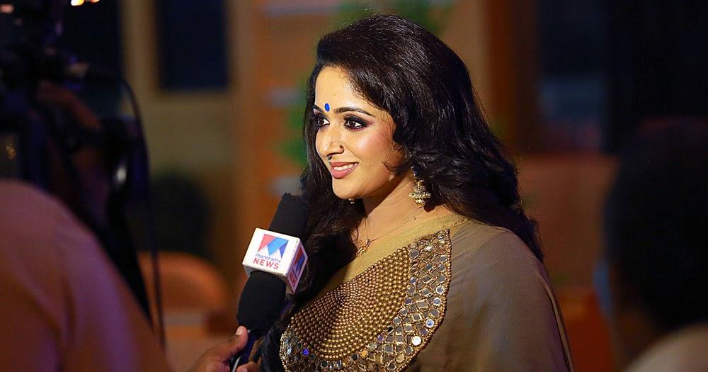 Celebrities Kavya Madhavan New: Kavya Madhavan Photos Gallery