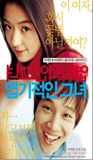 Download Film My Sassy Girl (2001) BRRip 720p Subtitle Indonesia