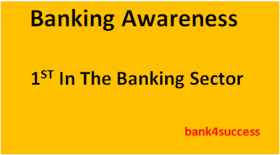 First in the Indian Banking Industry | Banking Awareness Notes