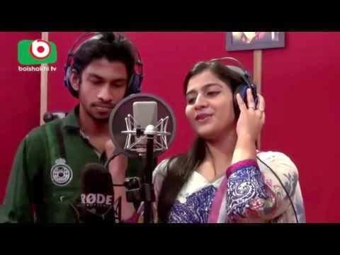 Ektu Maya Bangla Mp3 Album All Songs By Eleyas Hossain & Aurin