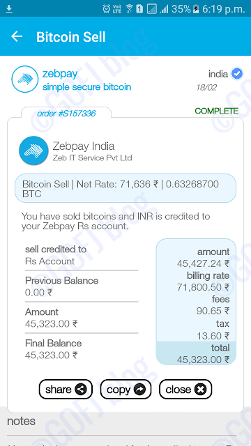 Zebpay INR bank withdrawal complete