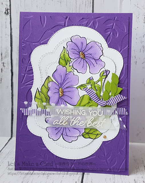 Stitched Seasons Dies and Blended Seasons Stamp Set Eclipse Card Satomi Wellard-Independent Stampin'Up! Demonstrator in Japan and Australia, #su, #stampinup, #cardmaking, #papercrafting, #rubberstamping, #stampinuponlineorder, #craftonlinestore, # StitchedSeasonsDies  #BlendedSeasons #eclipse #スタンピン #スタンピンアップ #スタンピンアップ公認デモンストレーター #ウェラード里美 #手作りカード #スタンプ #カードメーキング #ペーパークラフト #スクラップブッキング #ハンドメイド #オンラインクラス #スタンピンアップオンラインオーダー #スタンピンアップオンラインショップ   #動画 #フェイスブックライブワークショップ   #ブレンデッドシーズン #スティッチドシーズン #エクリプステクニック