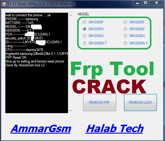 Samsung Frp Tool Pro Frp -Lock Screen Remover Crack Tool Download Free 2019