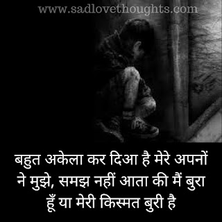 i am alone but happy quotes