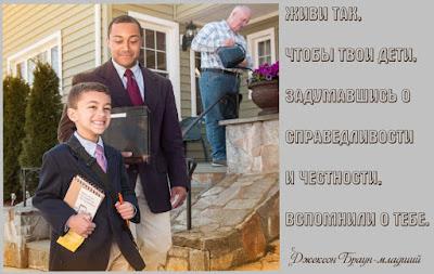 Свидетели Иеговы и парадоксы