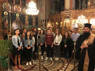 Εκδήλωση της Ιεράς Μητρόπολης Κίτρους, Κατερίνης και Πλαταμώνος προς τιμήν των νεοεισαχθέντων φοιτητών και φοιτητριών