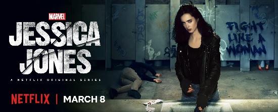 Jessica Jones, Temporada 2