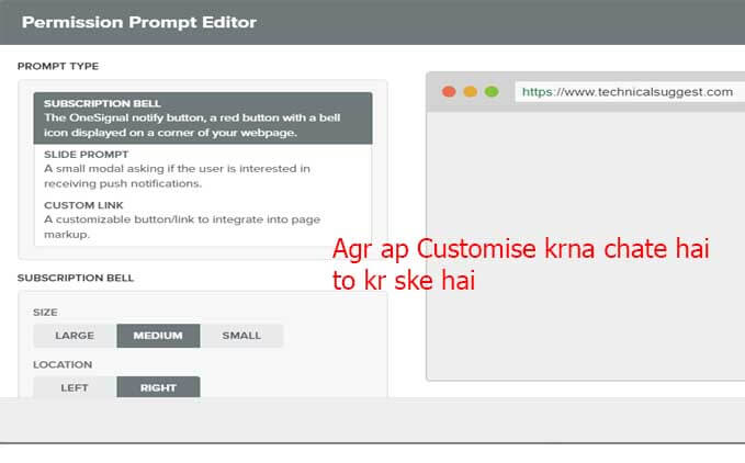 Blogger me Bell Notification icon kaise add kre - Step-by-Step